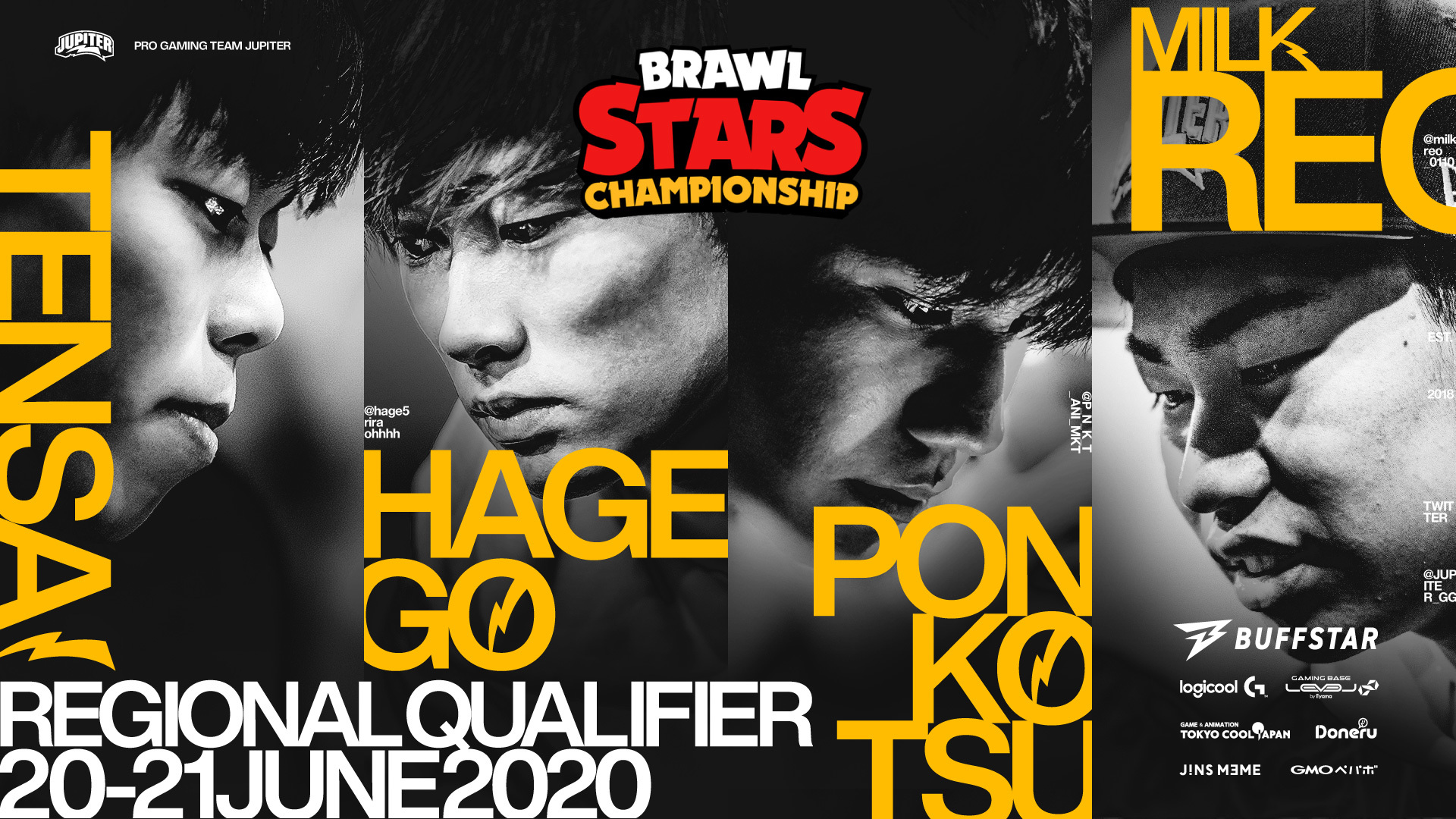 ブロスタ –  『Brawl Stars Championship』Regional Online Qualifier May Japan & APAC 結果報告 2位