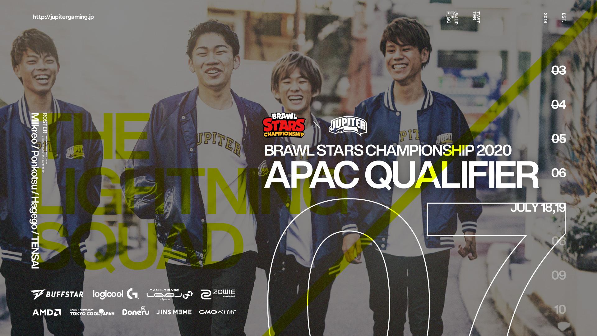 ブロスタ – 『Brawl Stars Championship』Regional Online Qualifier July APAC 結果報告