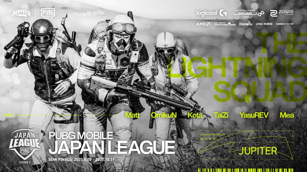 PUBG MOBILE – 『PUBG MOBILE JAPAN LEAGUE』SEMI FINAL進出決定