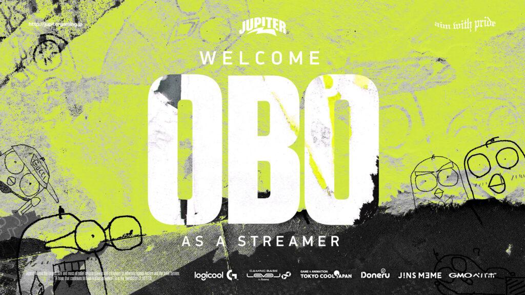 STREAMER –  obo 加入