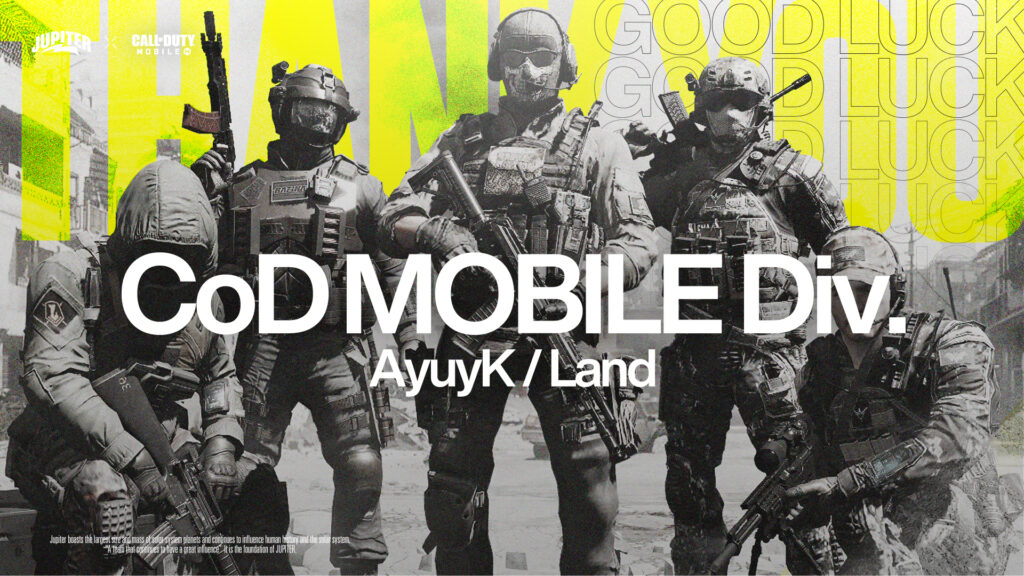 Call of Duty Mobile – 解散
