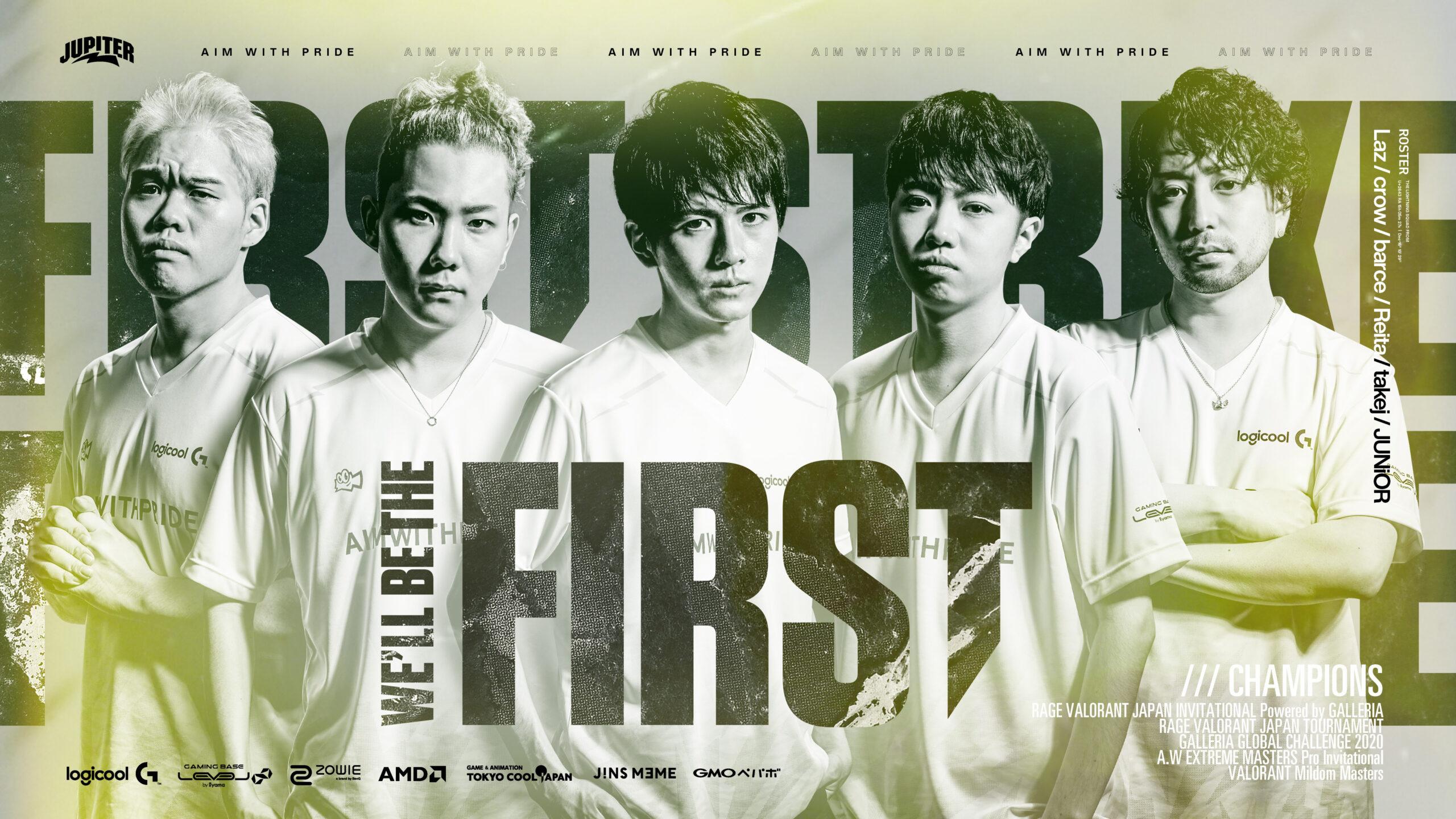 VALORANT – 『VALORANT FIRST STRIKE JAPAN Powered by RAGE』予選大会 優勝