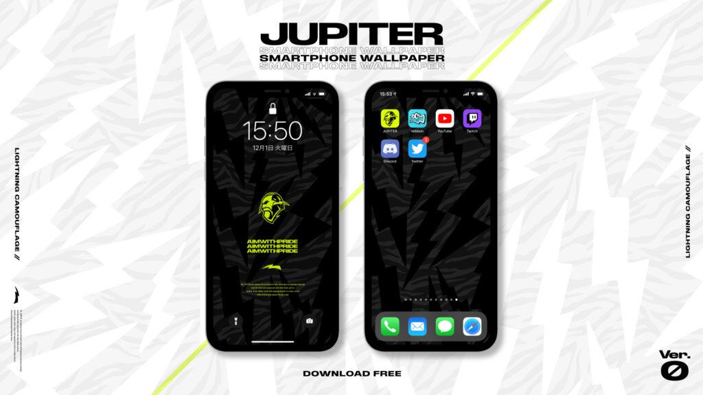 スマートフォン向け待ち受け「JUPITER Wallpaper Ver.0」配布