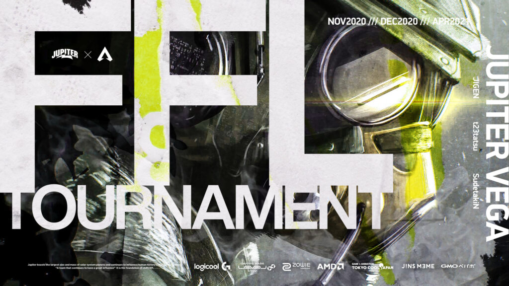 Apex Legends – 『FFL APEX Legends Tournaments』season2 結果報告