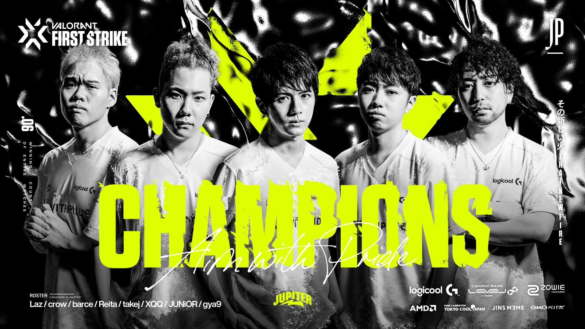 VALORANT – 『VALORANT FIRST STRIKE JAPAN Powered by RAGE』決勝大会 優勝