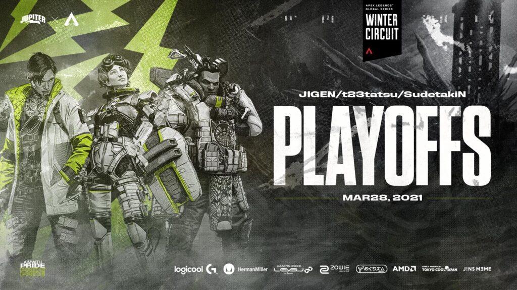 Apex Legends – 『Apex Legends Global Series – Winter Circuit Playoffs』結果報告