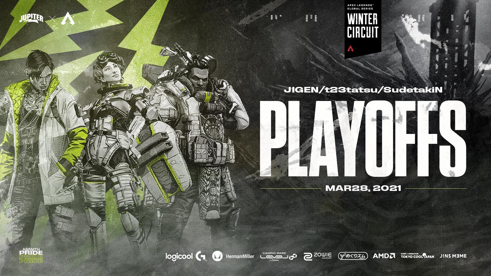 Apex Legends – 『Apex Legends Global Series – Winter Circuit Playoffs』に出場