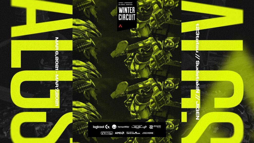 Apex Legends – 『Apex Legends Global Series – Winter Circuit』Online Tournament #4 結果報告