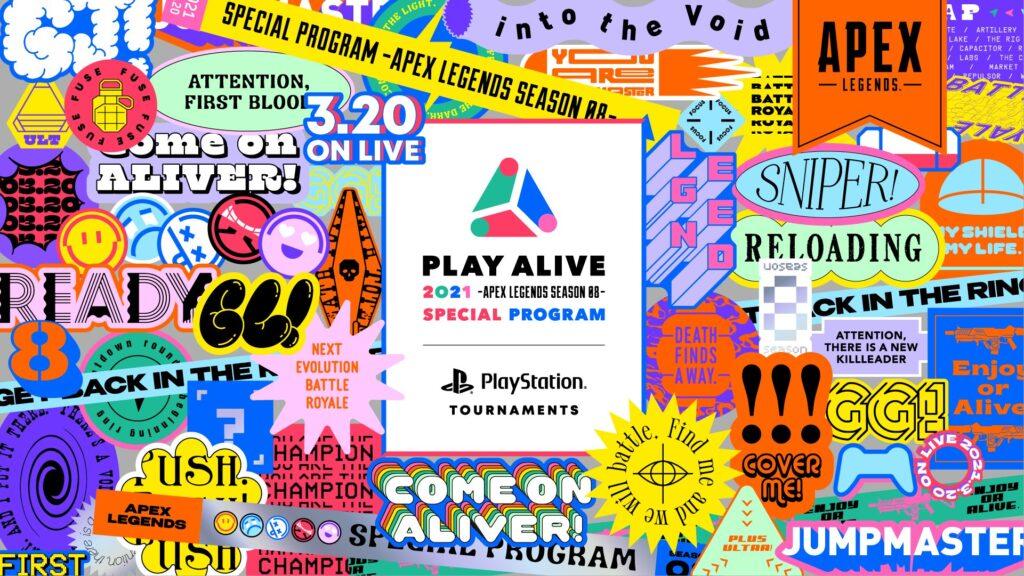 出演情報 – oboが『PLAY ALIVE 2021 : Apex Legends Season 08 Special Program』に出演