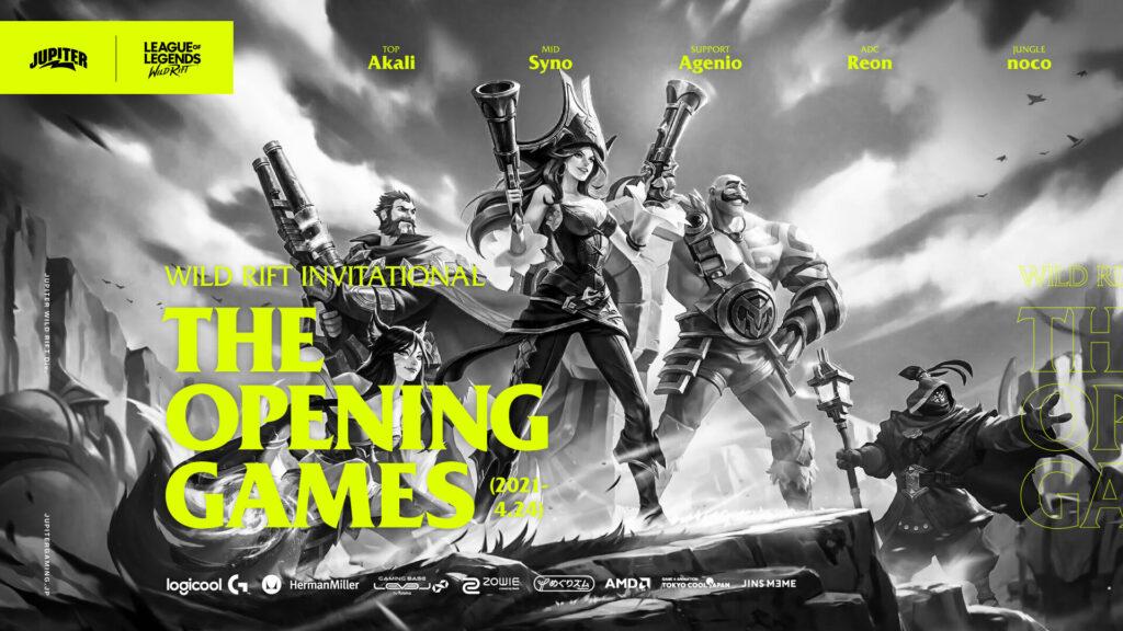 Wild Rift -『WILD RIFT INVITATIONAL – THE OPENING GAMES』結果報告