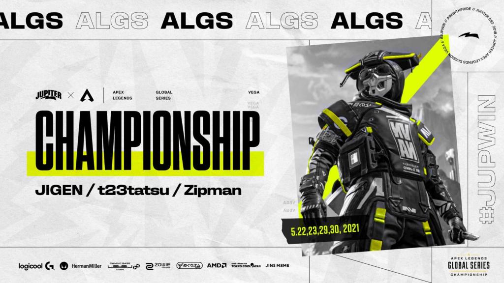 Apex Legends – 『Apex Legends Global Series – Championship』に出場