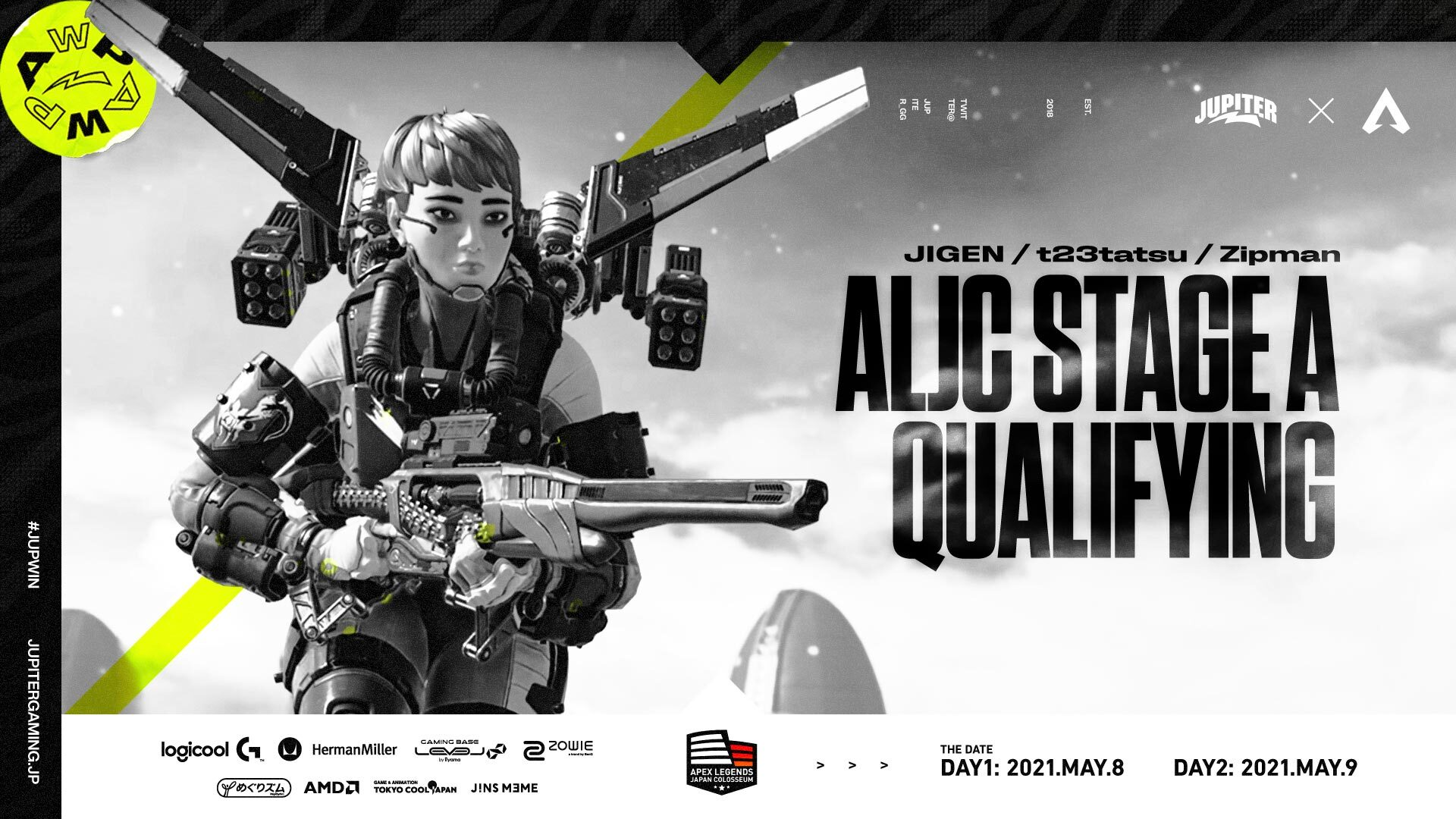 Apex Legends – 『APEX LEGENDS JAPAN COLOSSEUM Qualifying Stage A』に出場