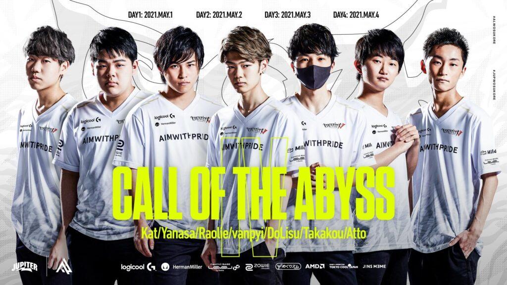 IdentityV 第五人格 – 『Identity V Call Of the Abyss IV』ワールド決勝トーナメント結果報告