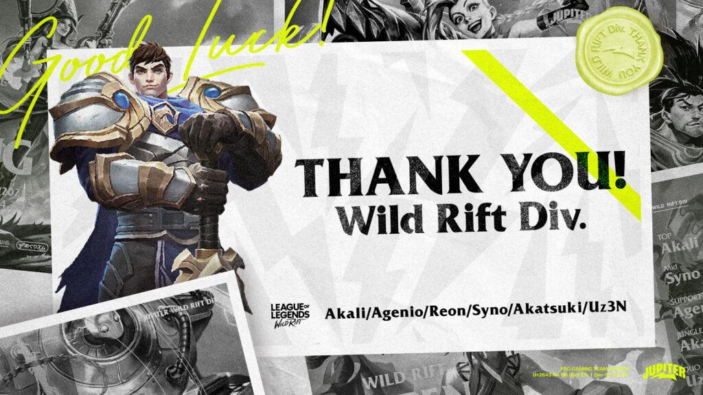 Wild Rift  – 解散