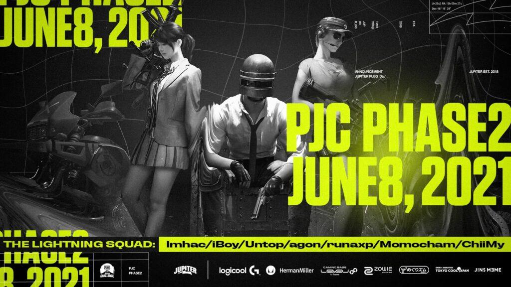 PUBG – 『PUBG JAPAN CHALLENGE2021 Phase2(以下、PJC Phase2)』に出場