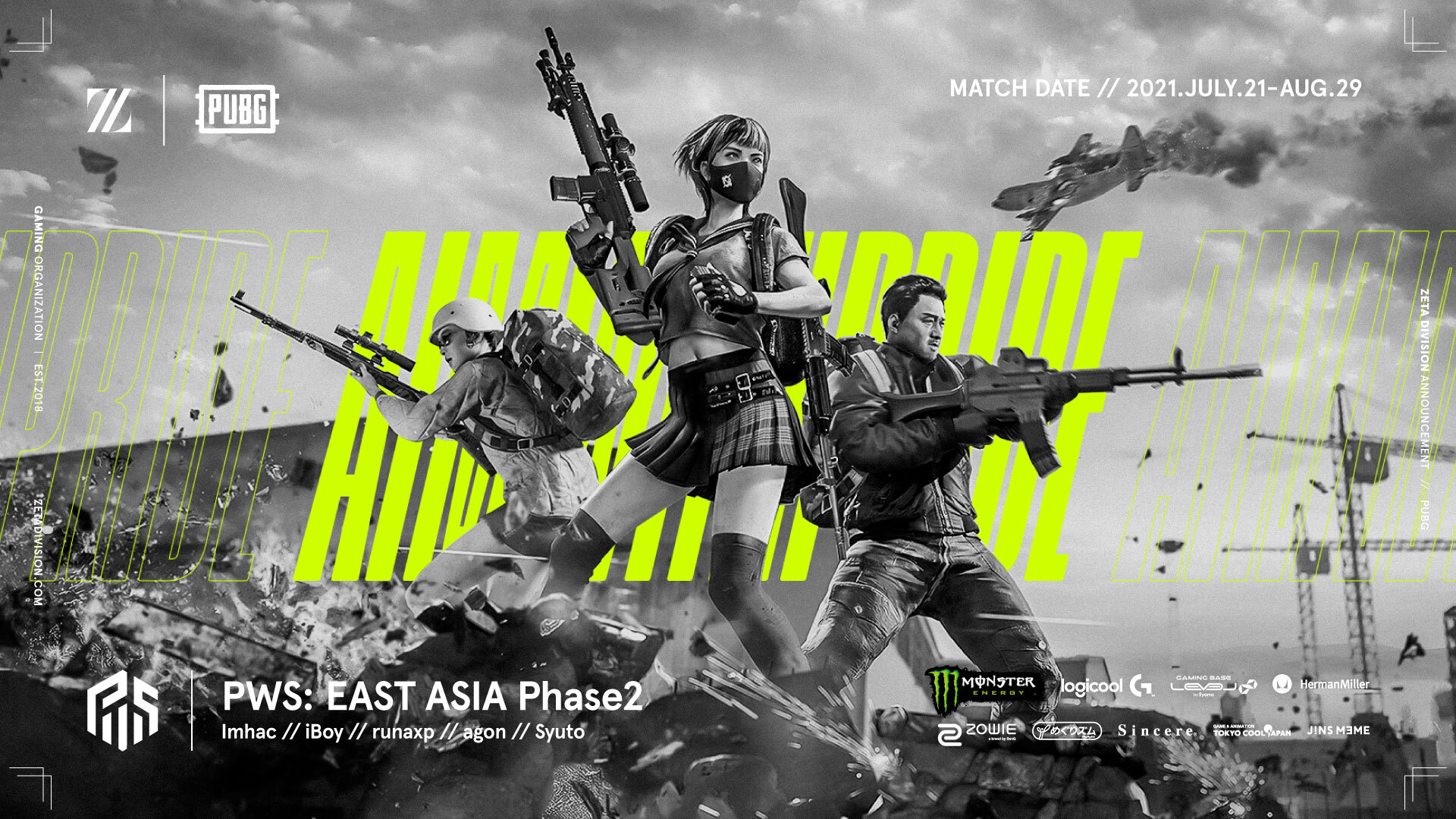 PUBG – 『PUBG Weekly Series:EAST ASIA Phase2』に出場