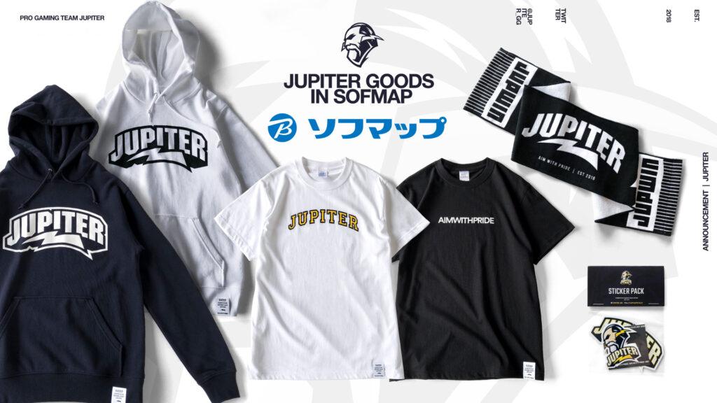 JUPITERグッズがソフマップ2店舗で取り扱いスタート
