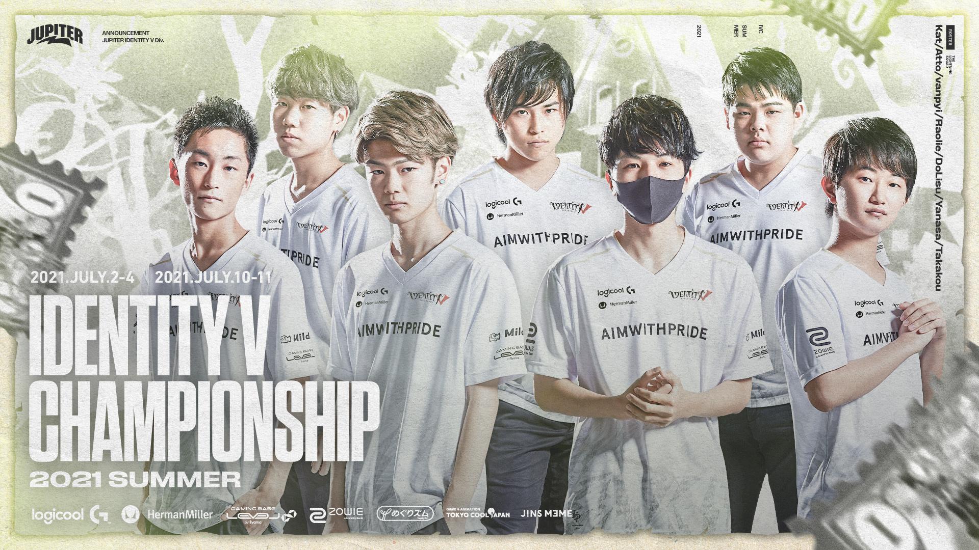 IdentityV 第五人格 – 『2021夏季Identity V Championship』準優勝