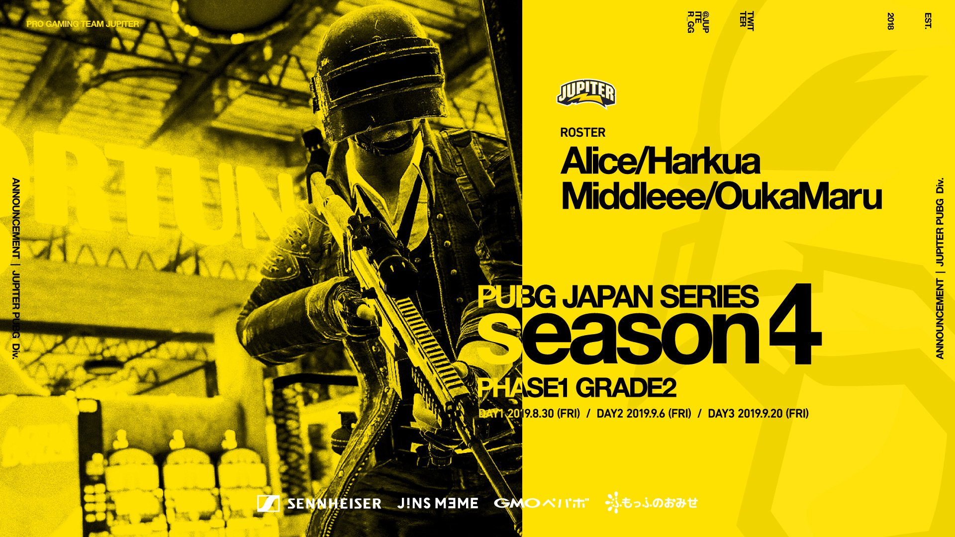 JUPITER CORE – PUBG JAPAN SERIES 2019 Season4 Phase1 Grade2 結果報告 See below for the English News