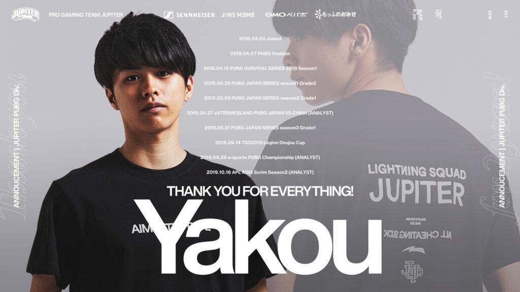 PUBG – Yakou 退団