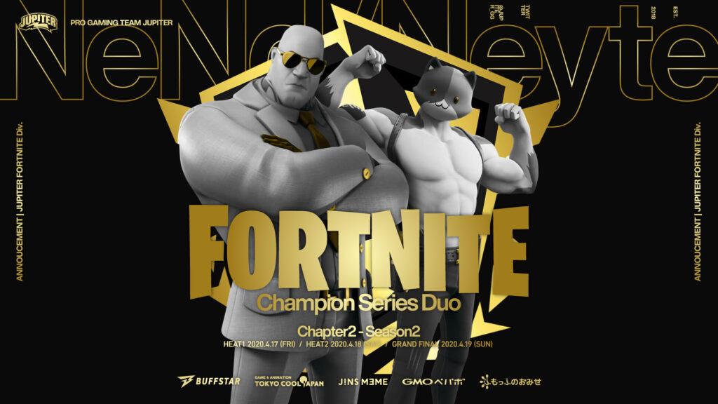FORTNITE – NeNd 『Fortnite Champion Series : Chapter 2 – Season 2』DUO Season Final 結果報告 アジア15位