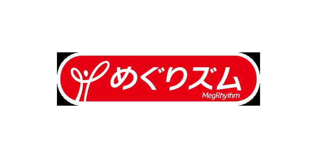 花王株式会社 – めぐりズム