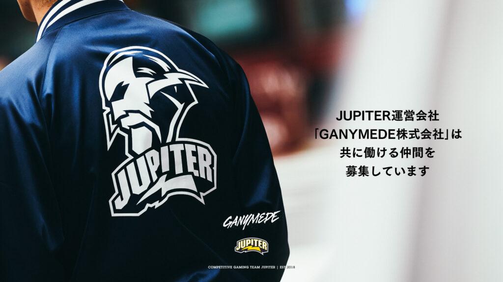 JUPITERの運営会社が行うeスポーツ事業をサポートする制作ディレクター、アシスタント、デザイナー 及び インターン を募集します