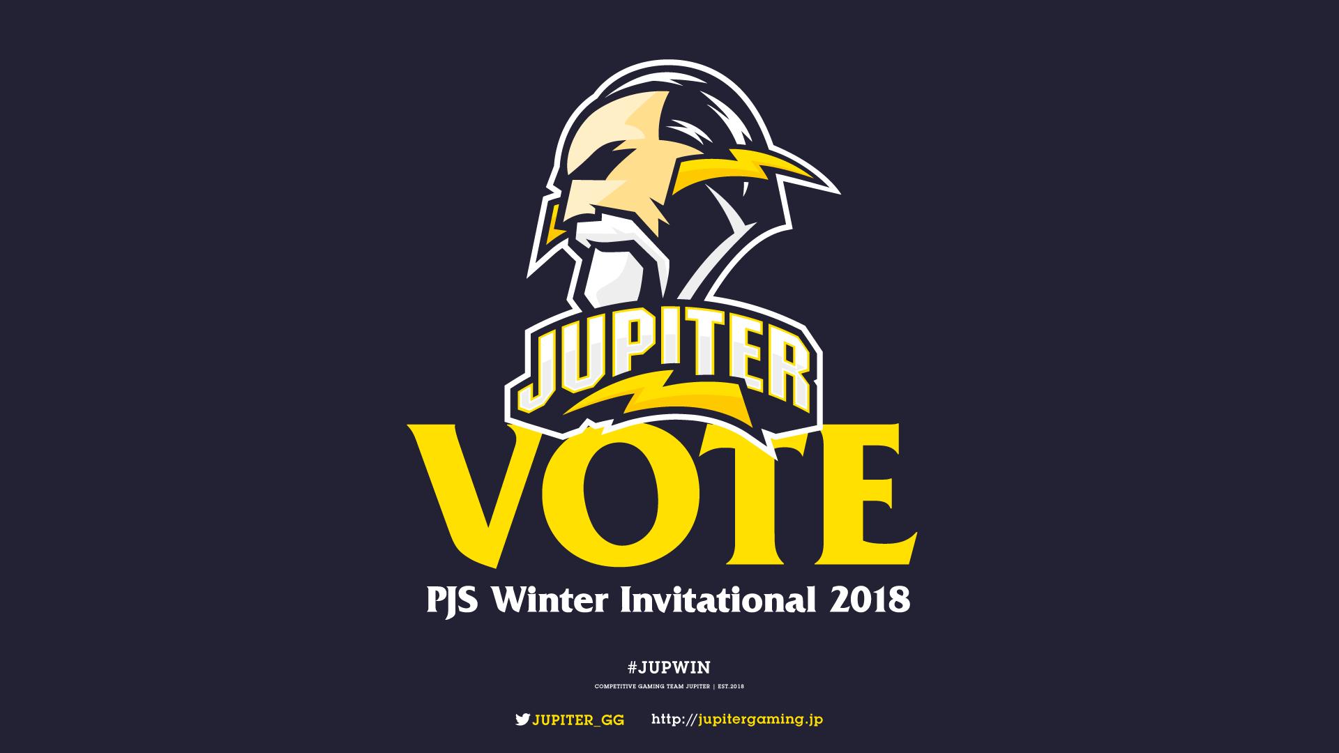 PJS Winter Invitational 2018 人気投票スタート!JUPITER NOVAに投票をよろしくお願いします!