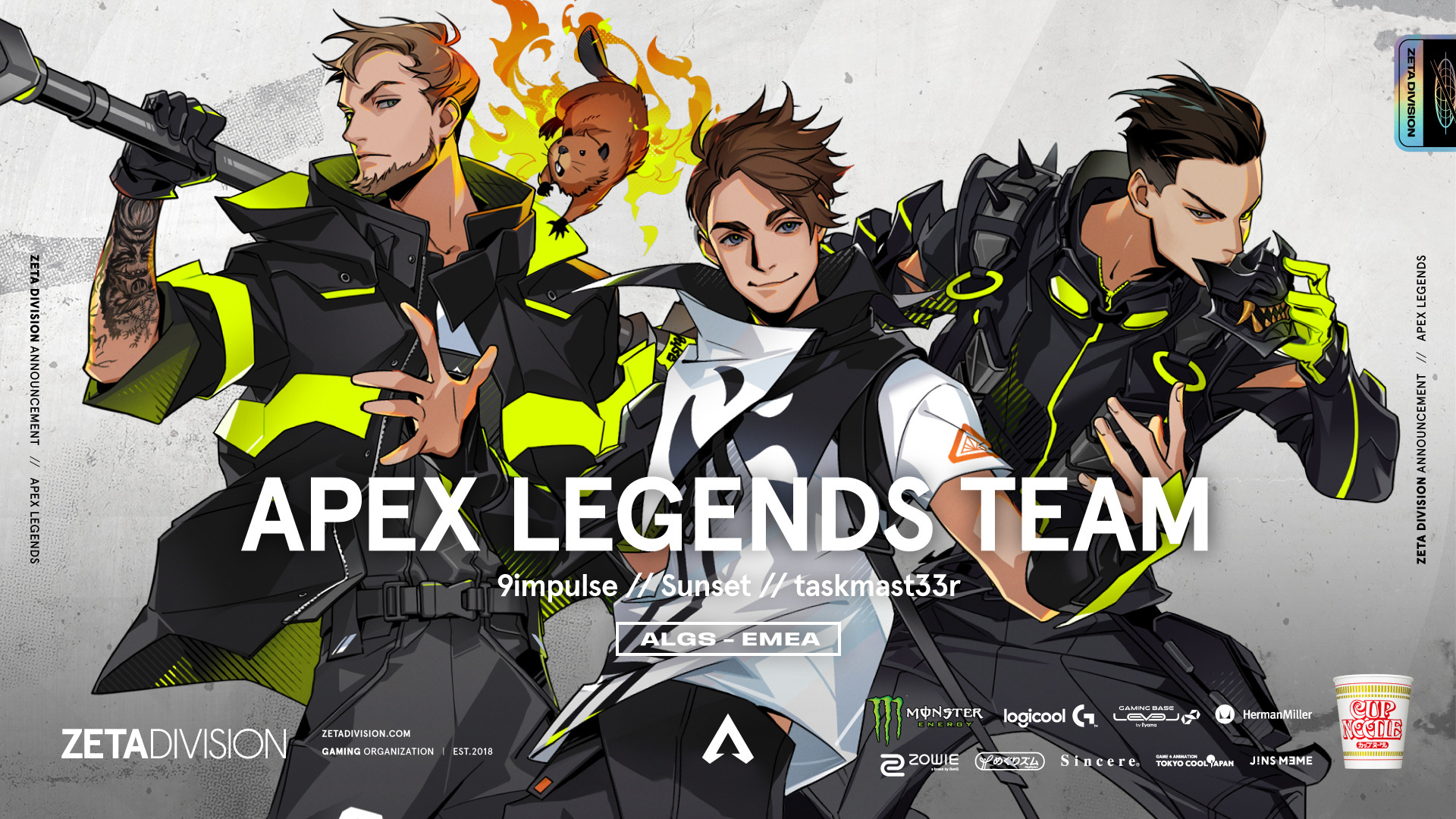 Apex Legends – 9impulse, Sunset, taskmast33r 加入のお知らせ / 9impulse, Sunset and taskmast33r have joined