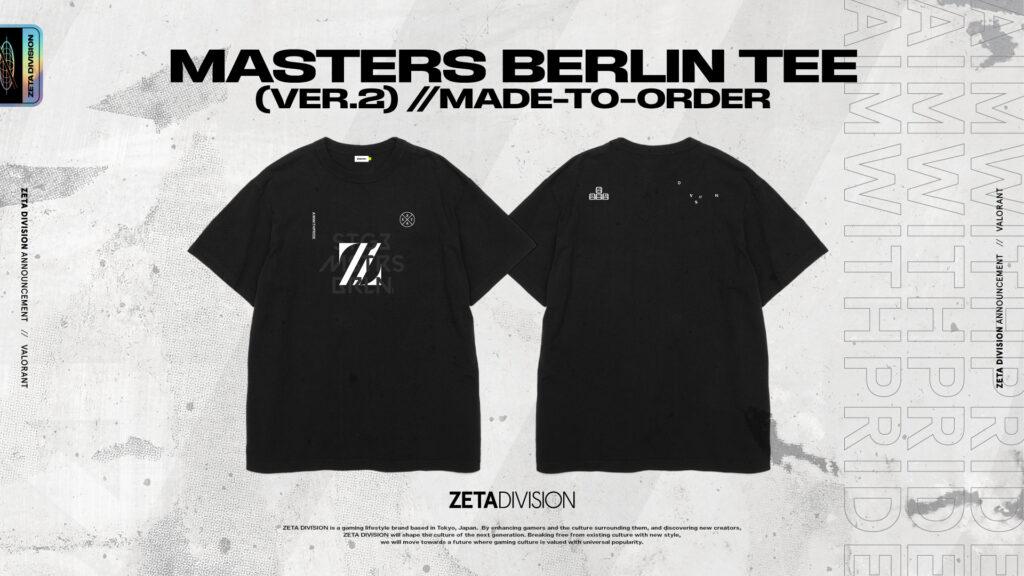 MASTERS BERLIN TEE VER.2 – 48時間限定にて受注生産のお知らせ