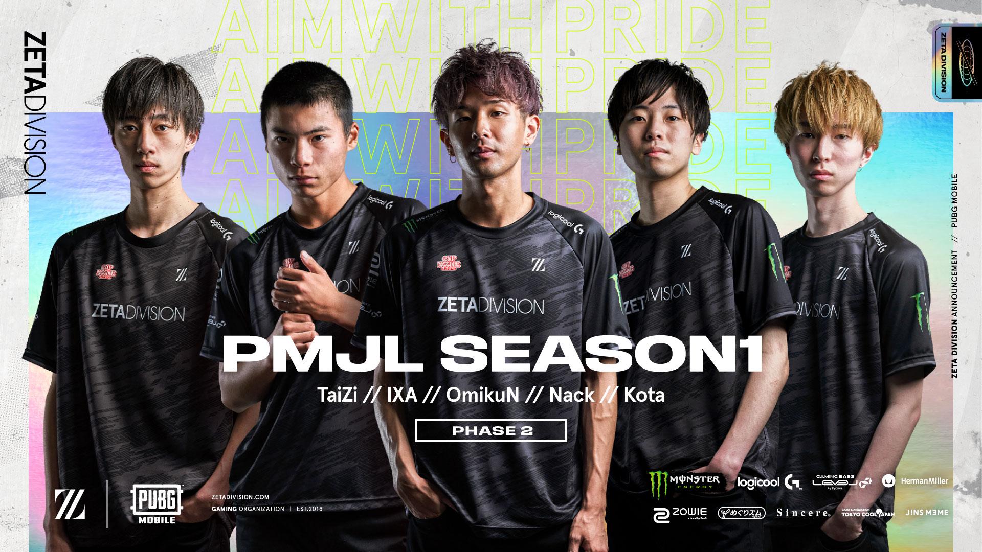 PUBG MOBILE – 『PUBG MOBILE JAPAN LEAGUE 』SEASON1 PHASE2に出場