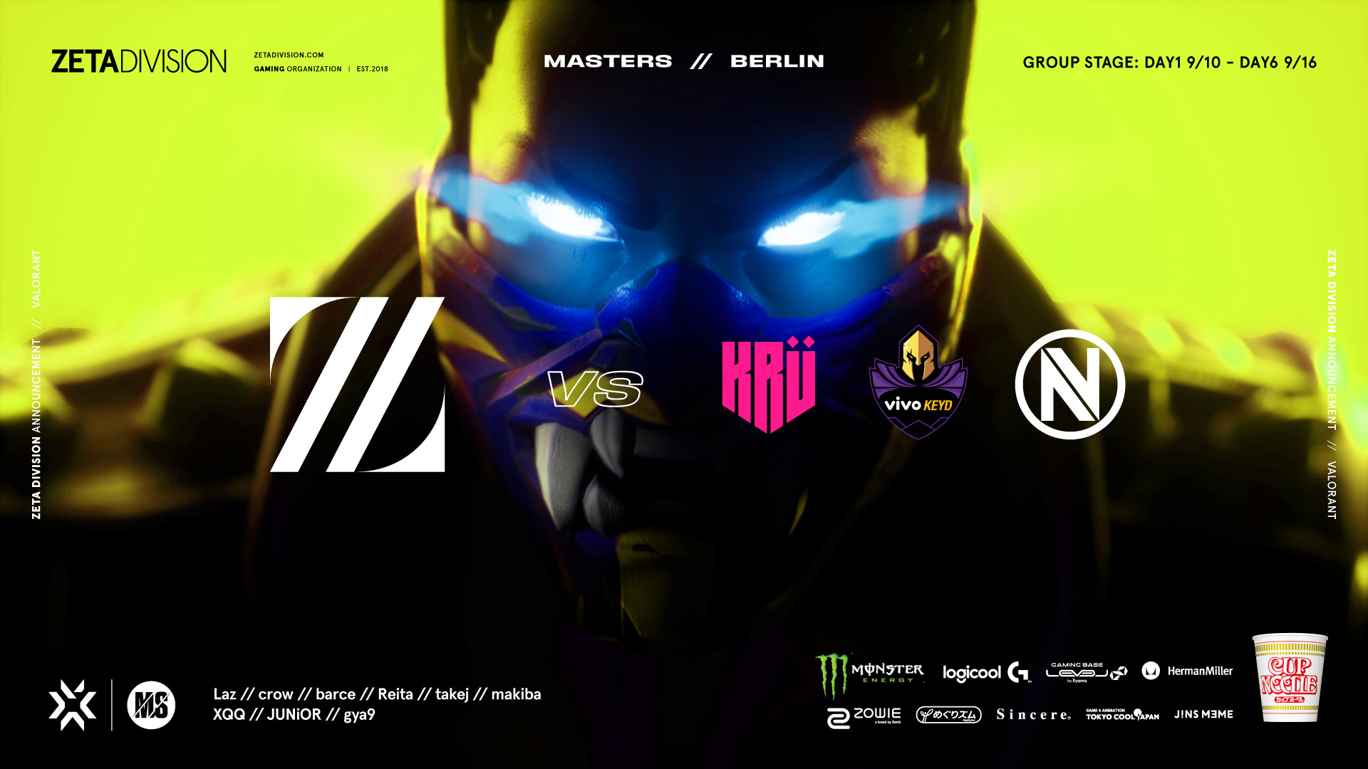 VALORANT -『VALORANT CHAMPIONS TOUR 2021』MASTERS BERLIN に出場